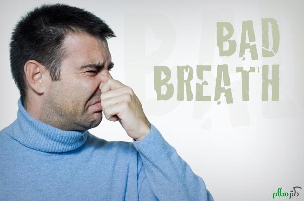 وجود بوی بد در دهان