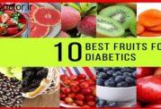 کنترل دیابت با این میوه ها