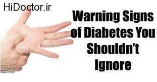 خطر دیابت شما را نیز تهدید میکند