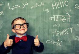 اموزش زبان های زنده دنیا