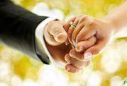 خاصیت ها و فایده های مثبت ازدواج