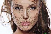 عدم تقارن صورت و اطلاعات کامل درمورد آن
