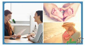 پیشگیری از نازایی در بیماران سرطانی