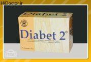 چگونه دیابت نوع 2 را تشخیص دهیم