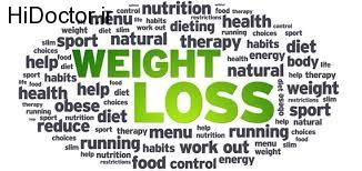 می خواهید وزن کم کنید, با افراد سرسخت معاشرت کنید