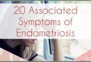 با این علائم شما به آندومتریوز دچار شده اید؟