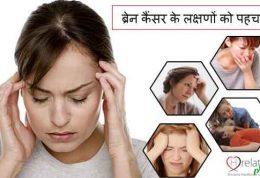 عارضه های خطرناک مغزی و این نشانه های صامت