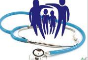 پیشگیری از قصور پزشکی با تغییر قوانین نظام پزشکی