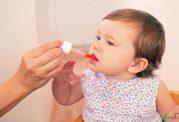 موارد مهم پیرامون استفاده از داروی پلازیل