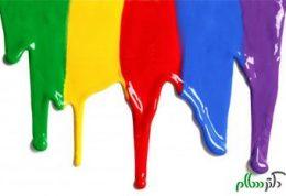 رنگ آمیزی شخصیت شما