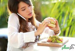 تغذیه سالم و آگاهانه