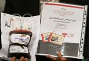 پذیره نویسی سلول های بنیادی خون در کرمان