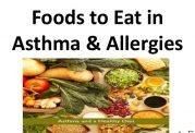 کنترل آسم و آلرژی با کمک گرفتن از این مواد غذایی