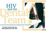 آموزش های دندانپزشکی مخصوص مبتلایان به اچ آی وی