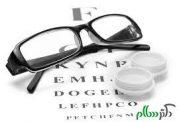 توصیه های اپتومتریست ها پیرامون استفاده از لنز و عینک طبی