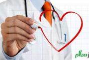 پیشگیری از رفع مشکلات قلبی با این توصیه ها