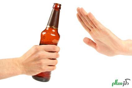 وابستگی به الکل را اینگونه برطرف کنید