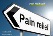 تشخیص درد های مزمن و خطرناک