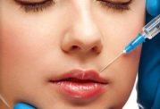 نکاتی که قبل از جراحی زیبایی باید بدانید