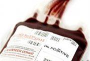 سیکل دوره ای اهدا خون چه مدت باید باشد؟