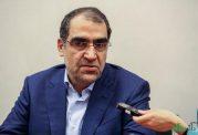 شناسایی کامل مشکلات جسمی و روحی ایرانیان