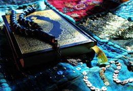 اعلام مقالات برتر همایش ملی «سلامت از دیدگاه قرآن»