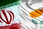 گسترش سطح روابط دوستانه ایران و قبرس در زمینه ی پزشکی