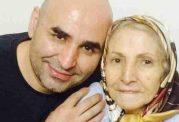 مادر علی مسعودی معروف به علی مشهدی درگذشت
