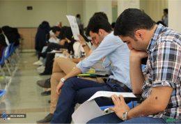 نتایج نهایی آزمون دکتری تخصصی در هفته جاری اعلام خواهد شد