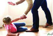 کودک آزاری به وسیله والدین