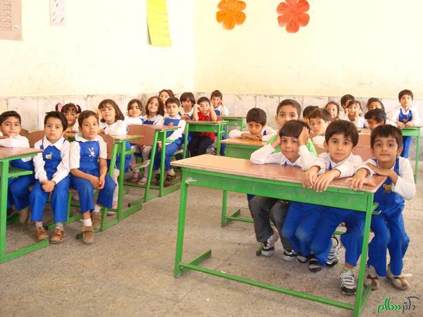 موفق بودن کدام فرزندان در مدرسه قطعی است؟