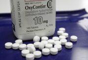 اکسی کدون، شبه هروئینی که در داروخانه ها توزیع می شود