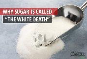 ابتلا به سرطان های خطرناک با مصرف شکر