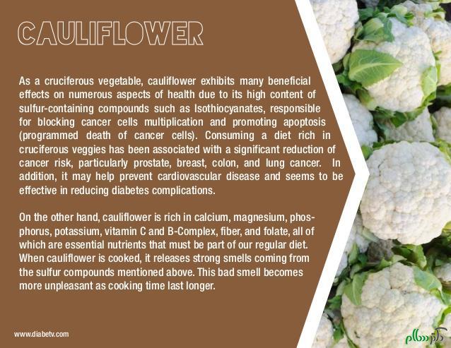 خاصیت های مختلف سبزیجات سفید