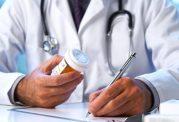 سامانه رسیدگی به شکایات مردم از پزشکان