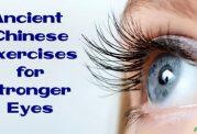 بهبود عملکرد چشم با برخی تمرینات