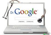 عواقب مرگبار خود درمانی بدون مشورت با پزشک