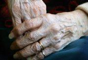 حمایت از افراد سالمند