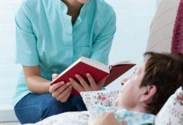 کمک روحی برای بهبود بیماران