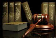 برنامه ی جدید تعزیرات حکومتی در برخورد با پزشکان متخلف