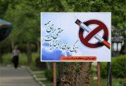 آیا سیگار کشیدن در خیابان ها ممنوعیت قانونی دارد؟