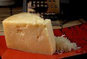 مرغ و پنیر پارمسان پیشنهاد ویژه دکتر سلام
