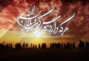 ثبت نام پزشکان محترم برای خدمت رسانی به زائران اربعین حسینی