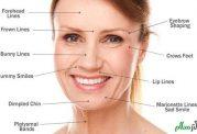 پرسش های مختلف پیرامون زیبا سازی پوست