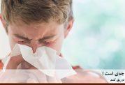 خطر آنفلوانزا جدی است! افراد مستعد واکسن تزریق کنند