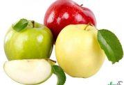 تا چه حد با سیب درمانی آشنایی دارید؟