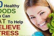 افزایش نشاط و سلامت روحی با مصرف خوراکی های سالم