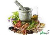 گیاهان مناسب برای درمان تب خال