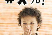 مواجهه با ناسزاگویی فرزندان