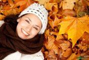 پیشگیری از آسیب به پوست در فصل پاییز